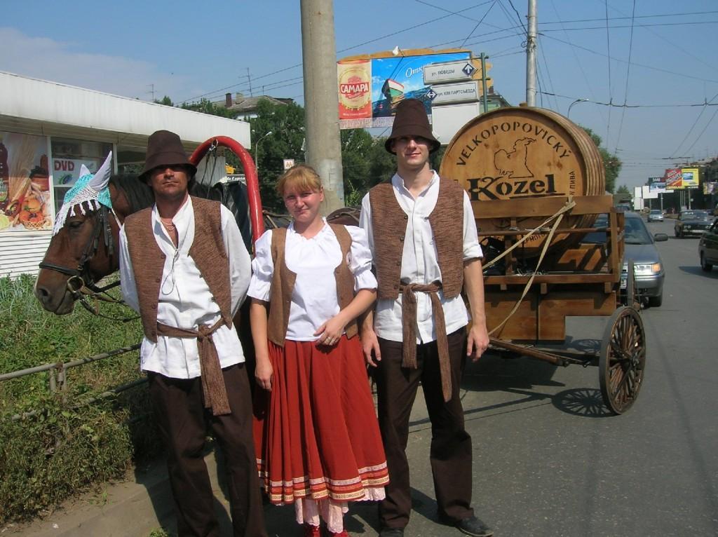 Event - Velkopopovický Kozel - август 2007