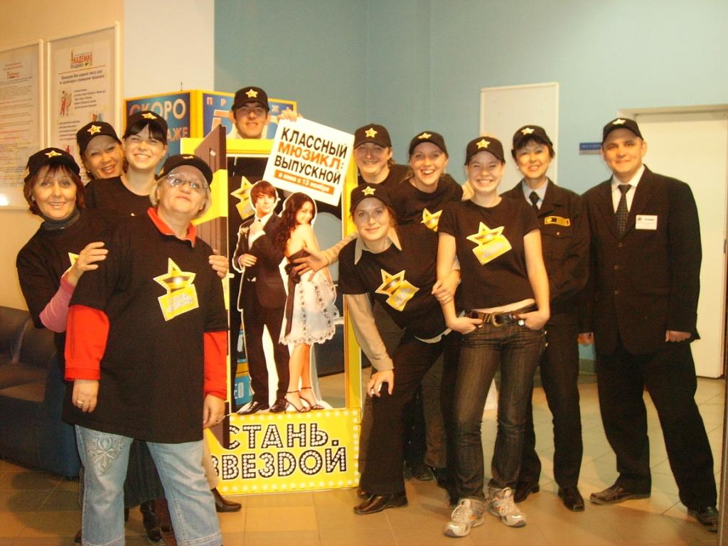 Event - сентябрь 2008