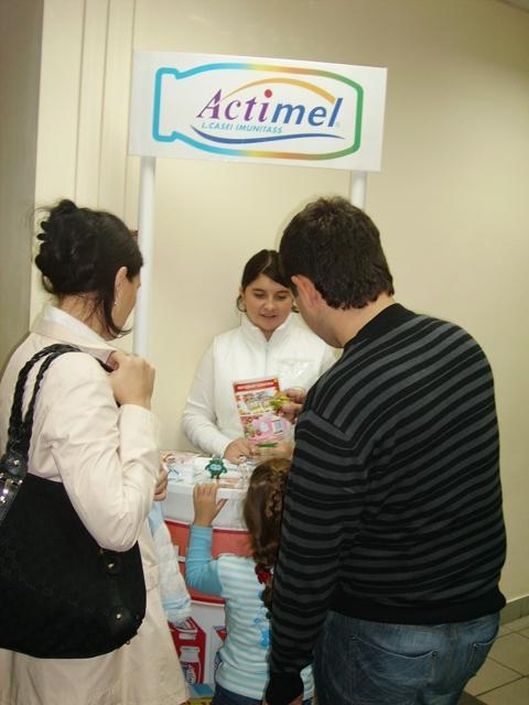 Promo - Actimel - сентябрь 2008