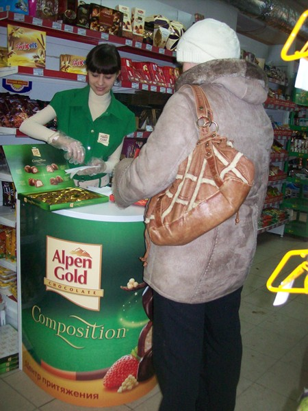 Promo -Alpen Gold Composition - март 2009