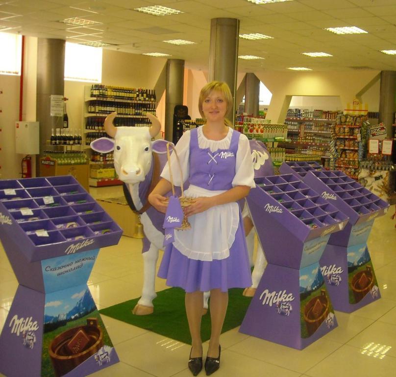 Promo - Milka - сентябрь 2008