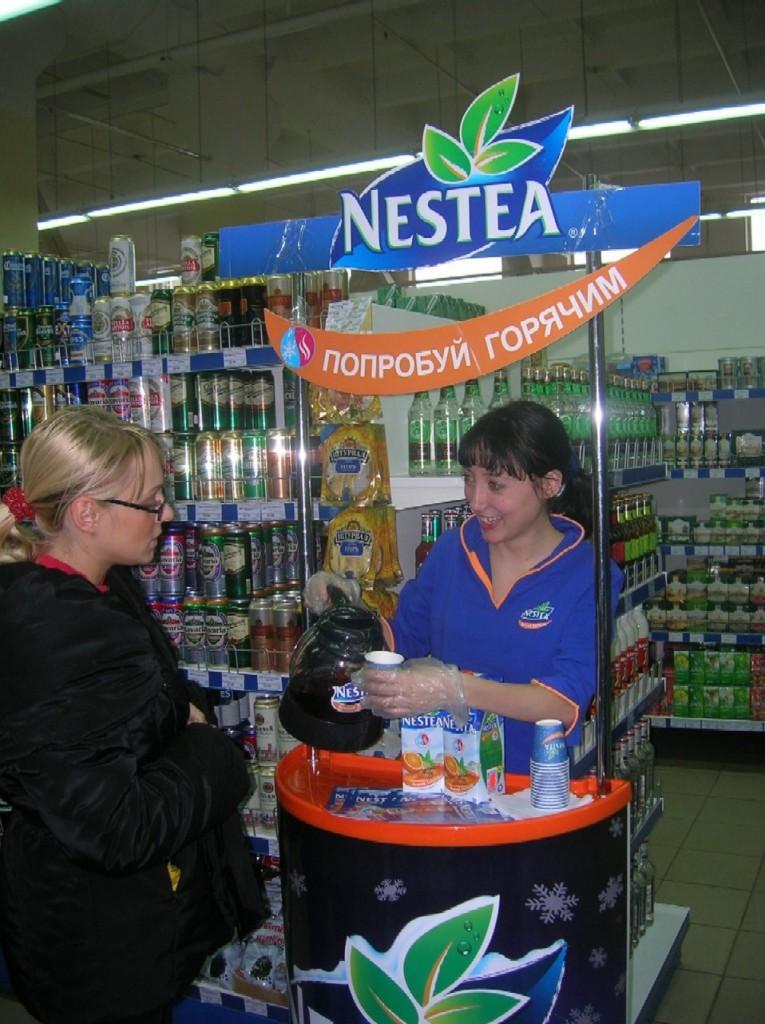 Promo - Nestea - январь 2007