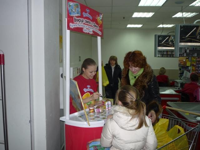 Promo - Растишка - март 2009