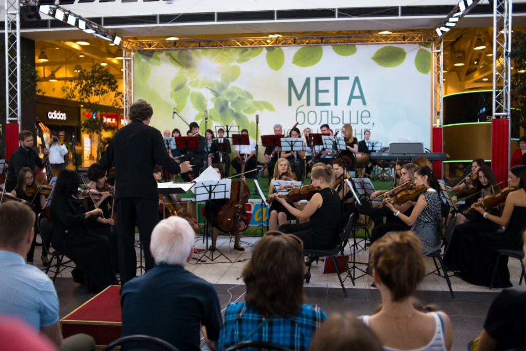 Концерт - июнь 2016 - 1